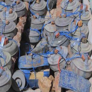 """مشروع مركز الملك سلمان للإغاثة """"مسام"""" ينتزع أكثر من 1,500 لغم في اليمن خلال أسبوع"""