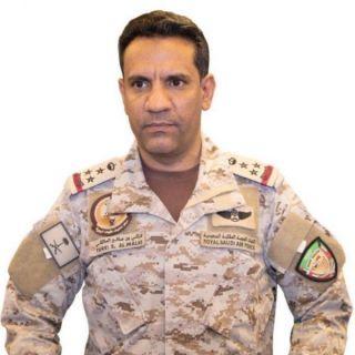 التحالف :اعتراض وتدمير طائرة مفخخة أطلقتها الميليشيا الحوثية تجاه المملكة
