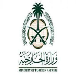 الخارجية السعودية ترفض رفضًا قاطعاً لما ورد في التقرير الذي زود به الكونجرس بشأن جريمة مقتل المواطن جمال خاشقجي رحمه الله