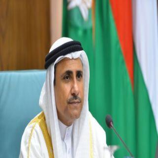 رئيس البرلمان العربي يجدد تحذيره من كارثة ناقلة صافر ويطالب مجلس الأمن والمجتمع الدولي بالتحرك العاجل والفوري