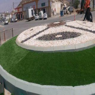 تجاوبًا مع مُطالبات الأهالي #بلدية_بارق تُنهي عمل دوار طريق ثلوث المنظر بركوك