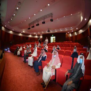 #جامعة_الملك_خالد تُنظم لقاءً مع مشايخ ونواب القرى المجاورة للمدينة الجامعية بالفرعاء