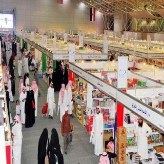 هيئة الأدب والنشر والترجمة تؤجل إقامة معرض الرياض للكتاب إلى أكتوبر المقبل