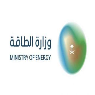 وزارة الطاقة تدين تعرض محطة منتجات بترولية في جازان للاعتداء بمقذوف