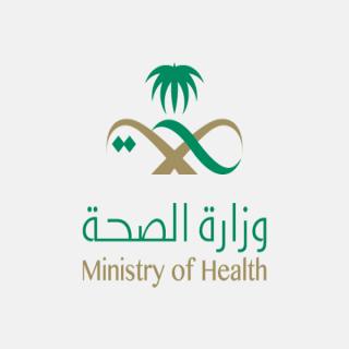 #الصحة تسجيل (510) حالة إصابة بـ #كورونا والرياض على قائمة الأعالى إصابة
