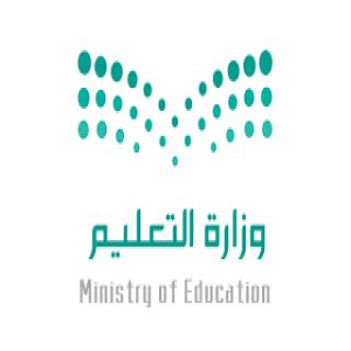 #وزارة_التعليم تصدر دليل إستراتيجيات التعليم عن بُعد للطلاب ذوي الإعاقة