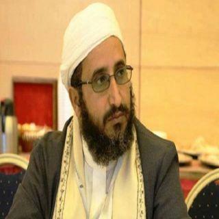 عُلماء يمنيون: المبادرة السعودية عكست حرص المملكة على اليمن