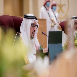 غداً .. سمو أمير القصيم يرأس الاجتماع السنوي الحادي والثلاثين بمحافظي المنطقة.