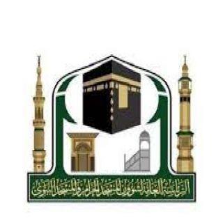 رئاسة الحرمين تُعلن :جدول الأئمة لصلاتي التراويح والتهجد خلال شهر رمضان