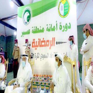 أمين عسير يدشن الدوري الرمضاني بالشراكة مع الإتحاد السعودي لكرة القدم
