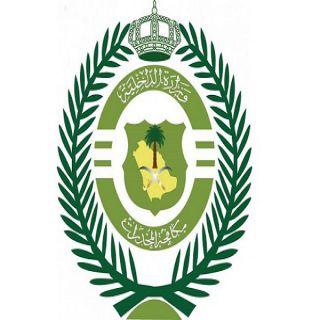 في #الرياض الإطاحة بمواطنين روجا للمُخدرات عبر تطبيق #سناب_شات