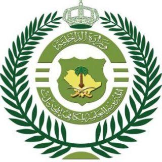 القبض على مواطنين في حفر الباطن ظهرا في مقطع فيديو وبحوزتهما مواد مُخدرة
