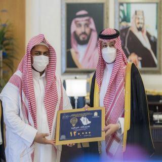 سمو نائب أمير القصيم يلتقي الفائز بالمركز الثالث بجائزة خادم الحرمين الشريفين لحفظ القرآن الكريم.