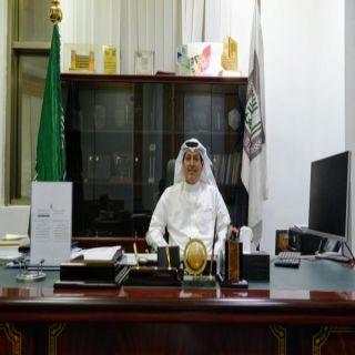 """الدكتور """"السهلي"""" عميدًا لعلوم وآداب #جامعة_الملك_خالد بسراة عبيدة"""