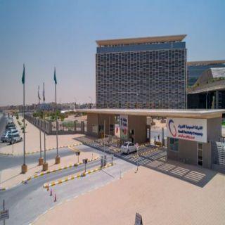 """#السعودية_للكهرباء"""" تعلن عن نتائجها المالية للربع الأول لعام 2021 بصافي ربح 1.7  مليار ريال"""