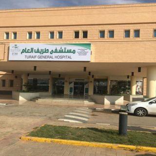 مستشفى طريف العام يُنقذ مصاب بسكتة دماغية حادة