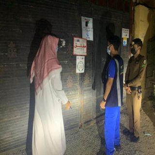 #أمانة_جدة 4205 جولة وتغلق 35 منشأة مخالفة للاحترازات
