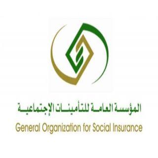 #التأمينات: قرار شمول غير الخاضعين لنظام التقاعد لا يسري على المدد السابقة