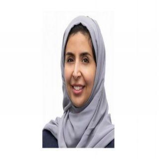 سوزان اليحيى مديراً عاماً للمعهد الملكي للفنون التقليدية
