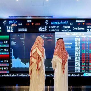 مشؤشر الأسهم السعودية يُغلق مرتفعًا بـتداولات 14 مليار ريال