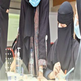 """#دلة_البركة تُطلق برنامج تدريبي """"صيفك معرفة """" يستهدف عدد من السيدات"""