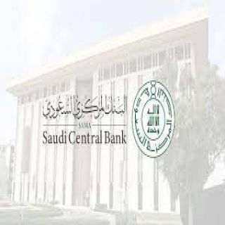 #البنك_المركزي_السعودي يصدر ضوابط إنشاء وإدارة أوعية مخاطر التأمين الصحي عبر الوسطاء