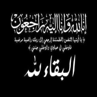 الموت يُغيب عبدالله الراشدي أحد أبناء ثربان #المجاردة
