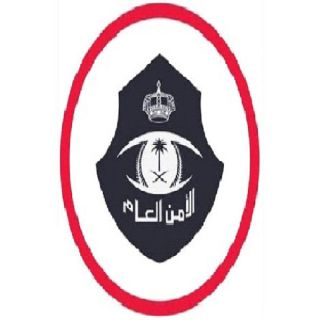 شرطة الشمالية ضبط 92 شخصًا في تجمع مُخالف للإجراءات الإحترازية