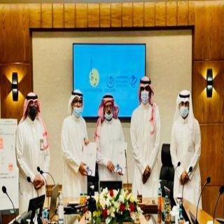 مستشفى الملك سعودي في #عنيزة وجمعية واحة الوفاء يوقعان مُذكرة الرعاية الصحية لكبار السن