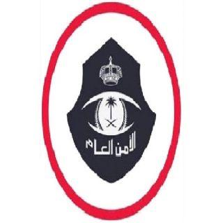 شرطة الشمالية ضبط (45) شخصًا في تجمع مُخالف للإجراءات الإحترازية