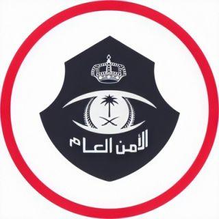 شرطة الرياض القبض على (4) مُقيمين بينهم امرأة زوروا شهادات فحص كورونا