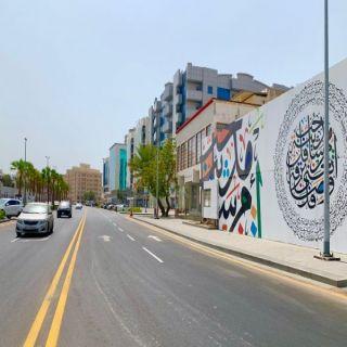 #أمانة_جدة تستهدف الطرق ضمن خطط تحسين #المشهد_الحضري