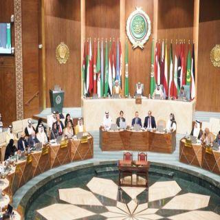 #البرلمان_العربي:أمن المملكة العربية السعودية جزء لا يتجزأ من الأمن القومي العربي