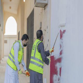 بمشاركة المتطوعين #أمانة_القصيم تعالج (١٤٠٠) م٢ من التشوهات البصرية على الجدران