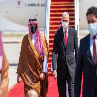 سمو وزير الخارجية يصل للعراق في زيارة رسمية