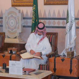 أمير عسير يشهد مراسم توقيع وثائق صلح قضيتين إحداها استمرت 36 عامًا