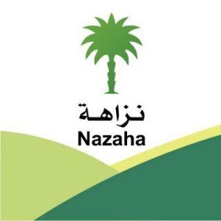 #نزاهة: إيقاف مأمور عهد عسكرية لبيعه 12 ألف طلقة لمواطنين بإحدى الإمارات