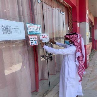 جولات بلدية_بارق تغلق ثلاث محلات مخالفة