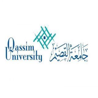 #جامعة_القصيم تحقق الفئة الأعلى في تقييم النجوم من منظمة «QS» الدولية للتصنيف