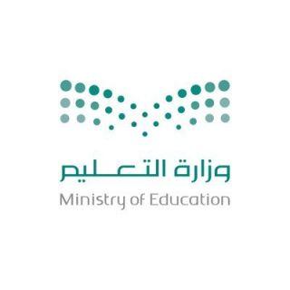 """#التعليم"""": غداً.. بداية احتساب غير المحصنين بجرعتين غائبين عن الدراسة"""