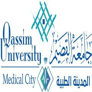 المدينة الطبية بـ #جامعة_القصيم تُعلن عن حاجتها لشغل عدد من الوظائف الصحية والطبية