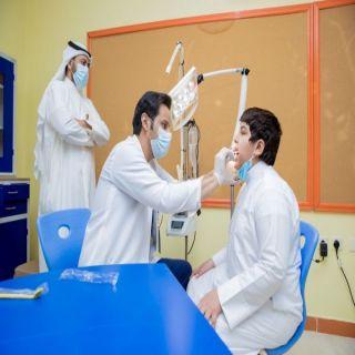 """صحة حفر الباطن تنفذ الفحص الاستكشافي"""" لمشكلات الطلاب الصحيّة للأسنان"""