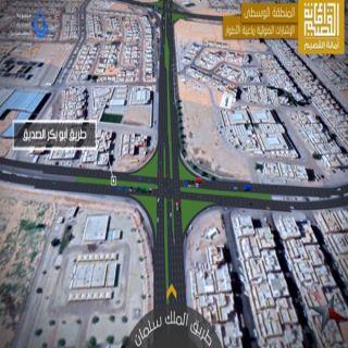 #أمانة_القصيم تباشر أعمال تطوير تقاطع طريق الملك سلمان مع طريق أبو بكر الصديق بمدينة بريدة