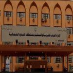 تعليم عرعر يوجه المعلمين الجدد لمدارسهم لمباشرة أعمالهم في 11/5