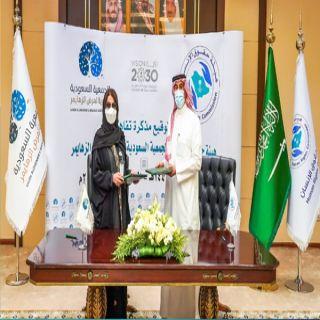 حقوق الإنسان والجمعية السعودية الخيرية لمرض ألزهايمر يوقعان مُذكرة تفاهم