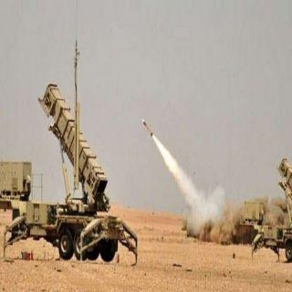 #التحالف: اعتراض وتدمير طائرة مسيرة مفخخة أطلقتها المليشيا الحوثية نحو #خميس_مشيط