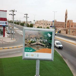 #بلدية_الأسياح تُنهي أعمال تجهيز الشوارع والميادين للاحتفاء باليوم الوطني السعودي الـ91
