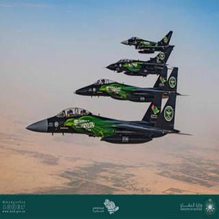 القوات الجوية السعودية تُشارك بـ4 أنواع من الطائرات الحربية في #اليوم_الوطني_91