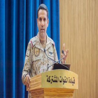 #التحالف :ينفي تلقي معلومات من الأمم المتحدة عن وقوع 6 ضحايا مدنية في شبوة