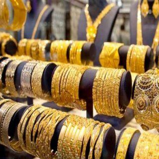 أسعار الذهب في السعودية تُسجل إرتفاعًا ..عيار 21 عند 186.6 ريال